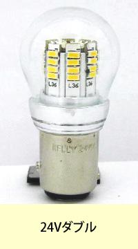 ledv02